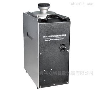 ZR-5420A/B型孔口流量计校准装置