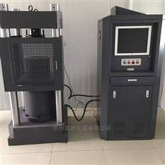 贵州数显式抗压试验机