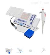 移液跟踪器+倾斜支架+微量移液器-现货