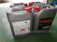 现货供应德国莱宝LVO100真空泵油