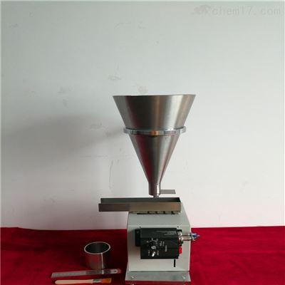 刚玉及碳化硅堆积密度测定仪