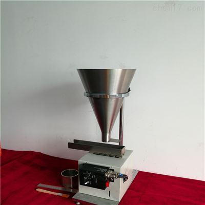 粗磨粒堆积密度测定方法