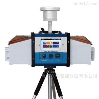 太阳成_ZR-3920S型四路环境空气颗粒物综合采样器 (U款V款)