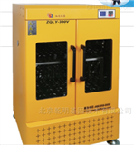 知楚立式大容量全温振荡培养箱ZQLY-300V