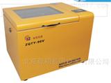 上海知楚台式全温振荡培养箱摇床ZQTY-90V