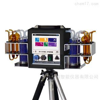 太阳成_ZR-3500S四路大气采样器(四路常温)