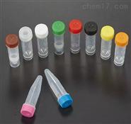 新型肺炎試劑盒用細胞凍存管