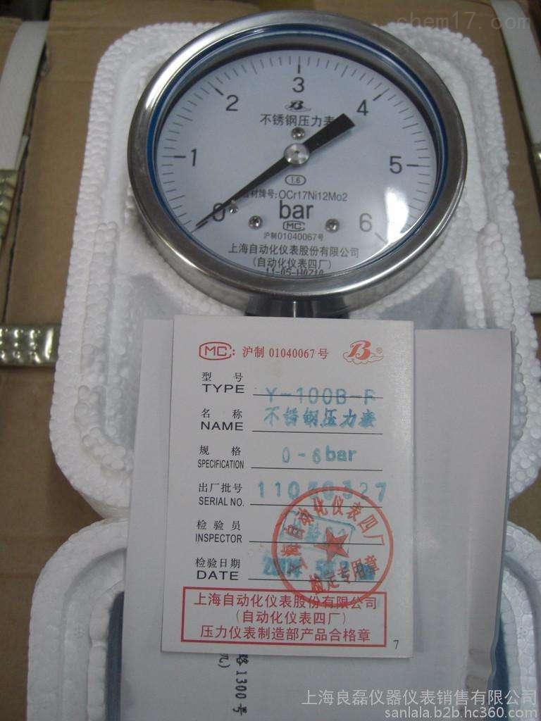 Y 150系列高压压力表0~60MPa