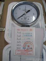 Y150高压压力表0~25MPa