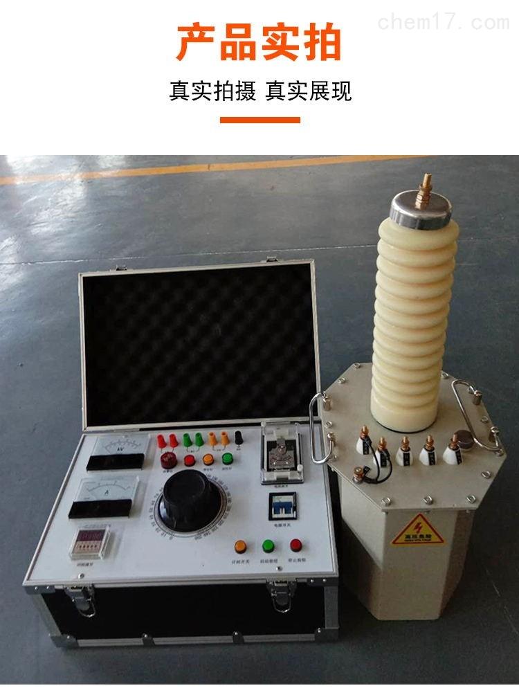 5KVA/50KV工频交流耐压试验装置热卖