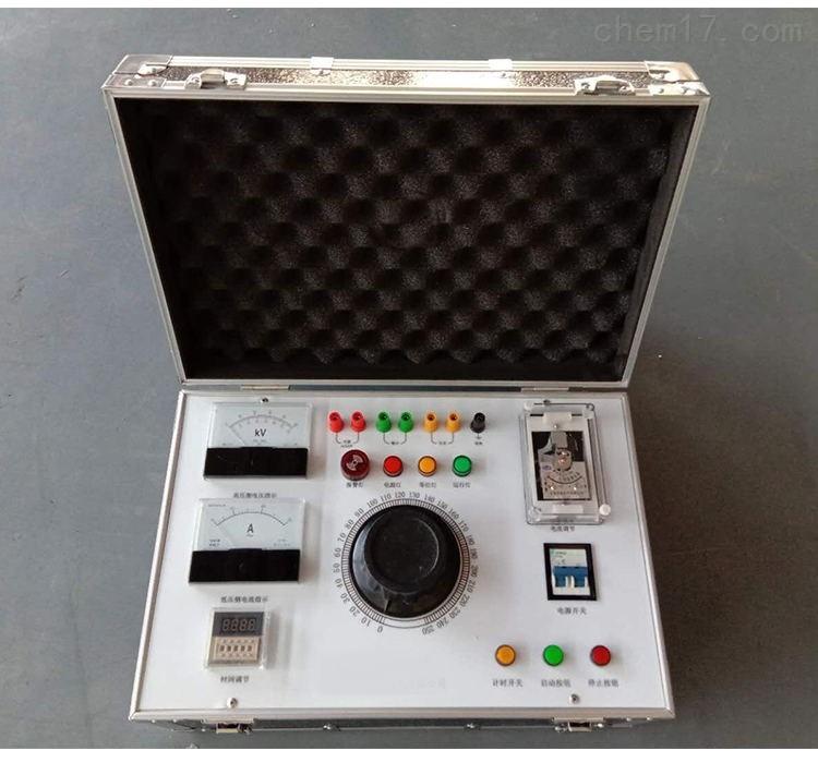 6KVA/50KV工频交流耐压试验成套装置