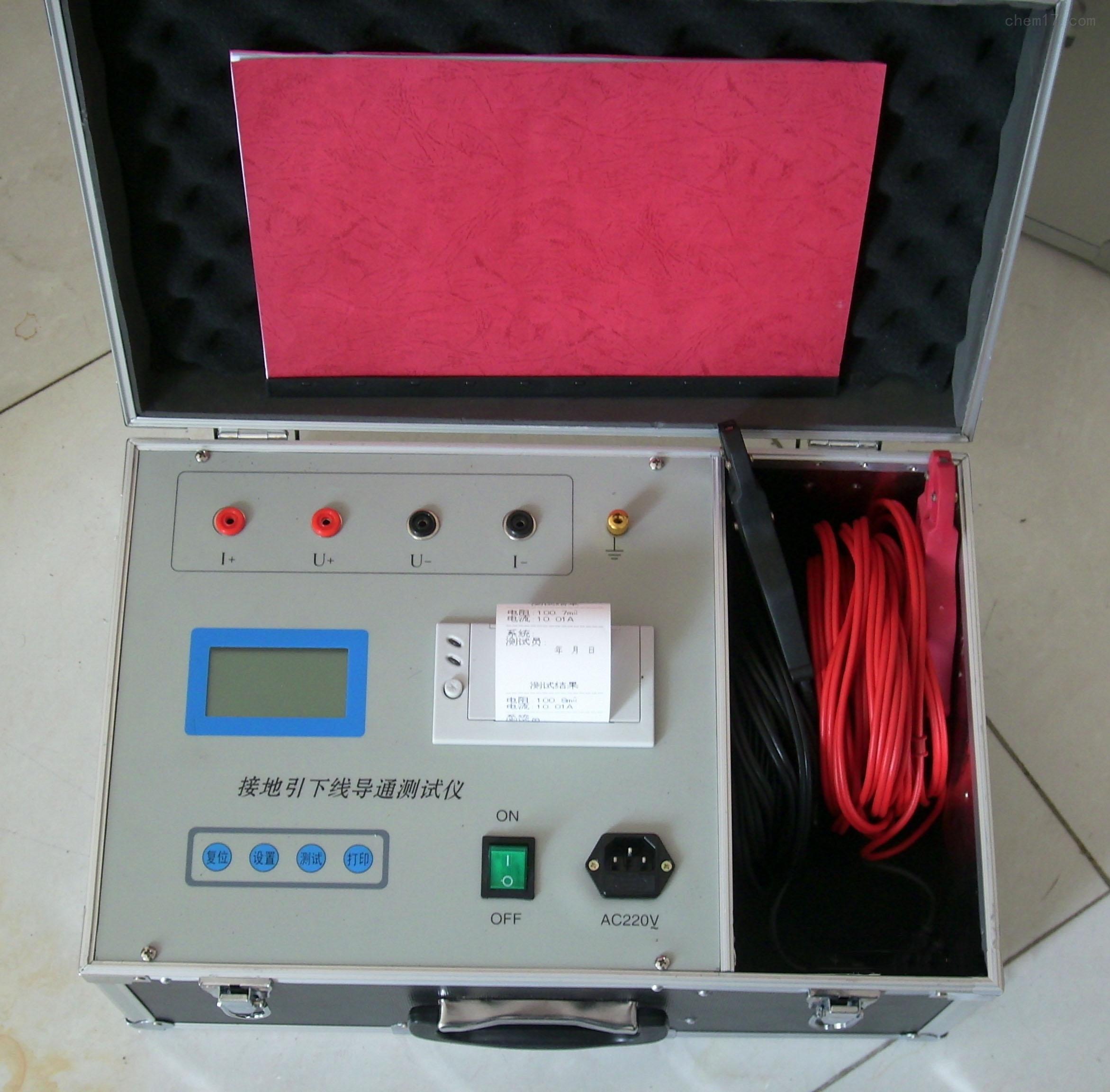手提型接地引下线导通电阻测试仪