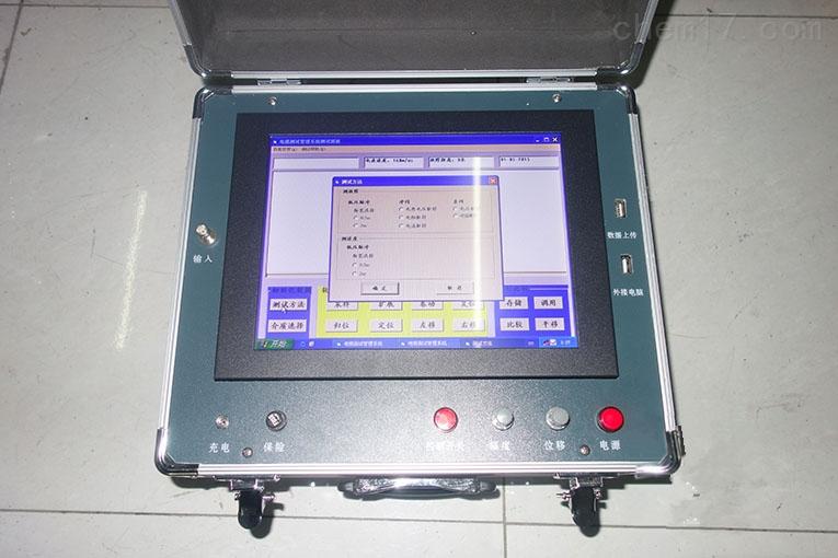 低阻、短路、断路电缆故障测试仪
