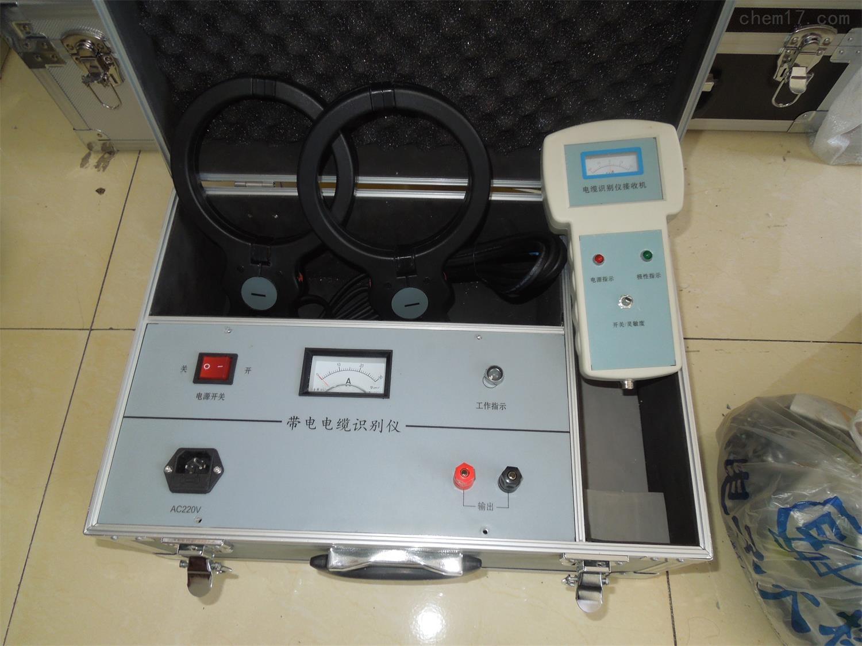全自动电缆识别仪 探测仪