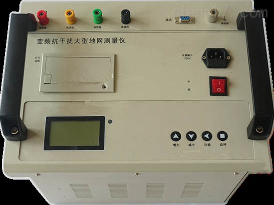 抗干扰大地网接地电阻测试仪超值