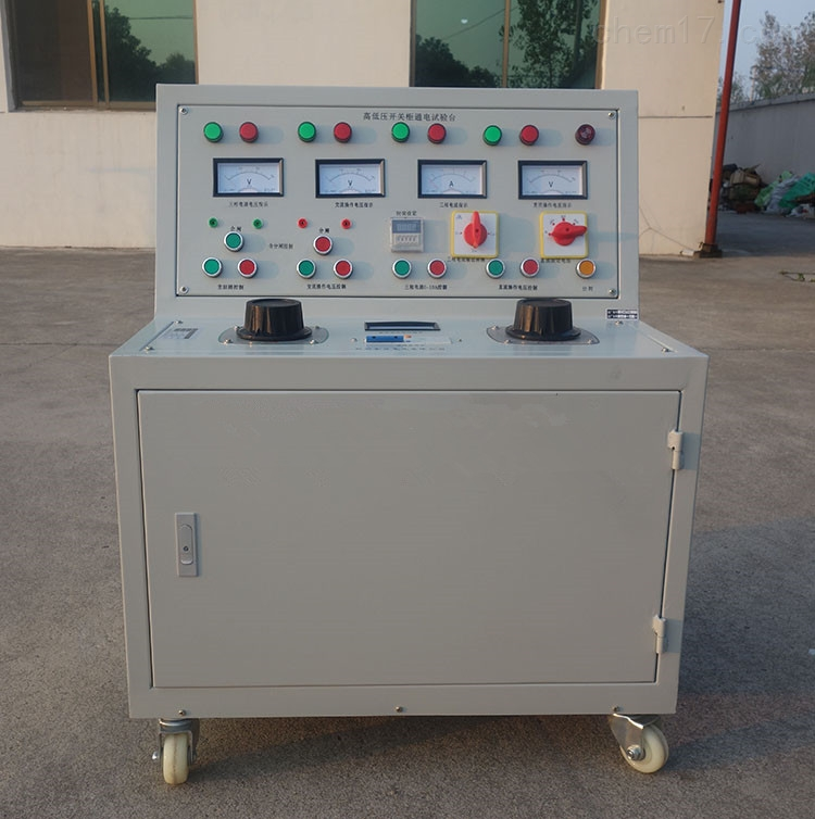 500V高低压开关通电试验台