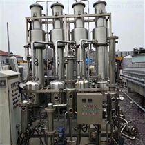 出售二手蒸发器 购销二手化工设备