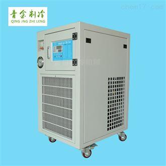 QX-2A学校实验冷水机