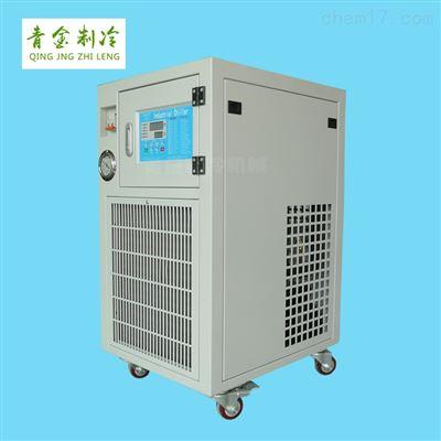 QX-2A植物罐体隔层冷却冷水机