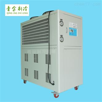 QX-5A熱電偶冷卻風冷式冷水機