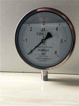 不锈钢耐震压力表Y-40FZ
