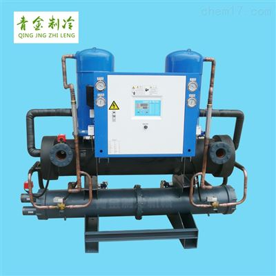 QX-70W70匹水冷式工业冷水机
