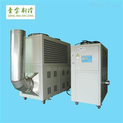 QX-10AR波峰焊速冷降温冷风机