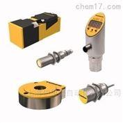BSO1L1.4M-Q60-ANP6X5-H11德國圖爾克TURCK光電傳感器