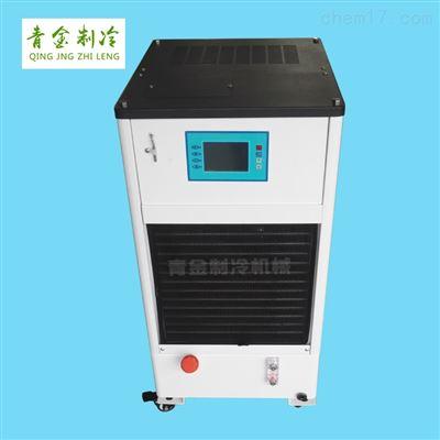 QX-1A0C加工中心工业油冷机