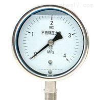 YPF-150B 膜片压力表