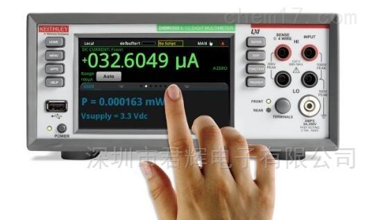 吉时利DMM6500六位半图形触摸屏数字万用表
