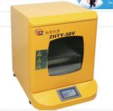知楚小型台式恒温振荡培养箱摇床ZHTY-50V