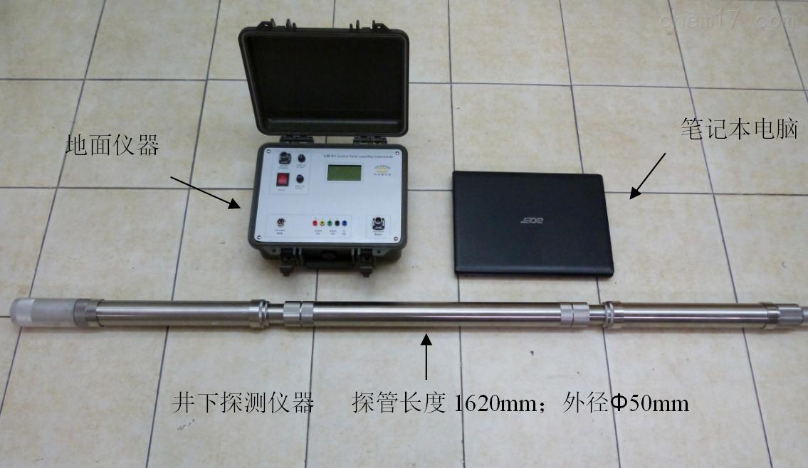 超声波井壁成像测井系统