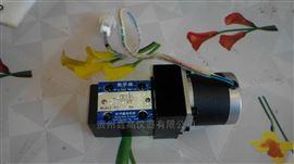 贵阳供应GS-100A型数字阀
