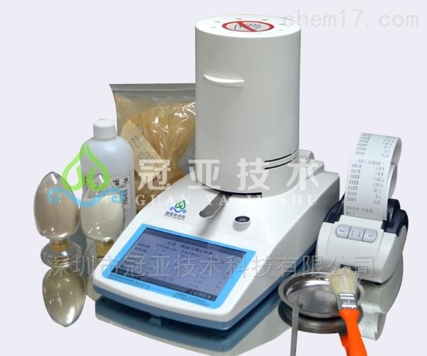 脱硫石膏三相分析仪