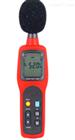 矿用防爆噪声检测仪