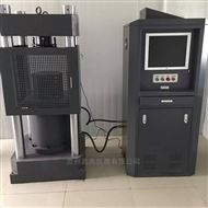 2000B型电液伺服压力试验机新款