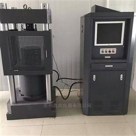 贵阳供应YAW-2000B电液伺服压力试验机