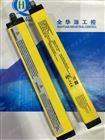 邦納二級光幕LS2TR30-1200Q8 LS2TR30-150Q8