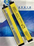 邦纳二级光幕LS2TR30-1200Q8 LS2TR30-150Q8