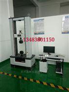 WDW-50A微机伺服电子万能试验机