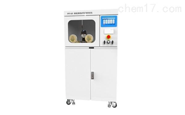 颗粒物防护效果测试仪生产厂家