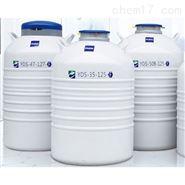 实验室铝制液氮罐