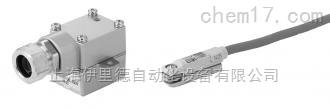 日本喜开理CKD耐热用气缸开关