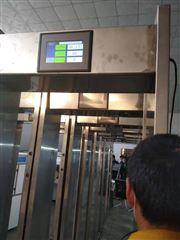 门式体温计门式测温仪流感检测门