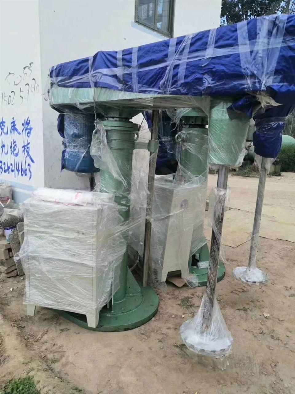 回收各种二手乳化分散机价格高速分散研磨