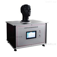 LSK-K62GB2626-2019口罩呼气吸气阻力试验机