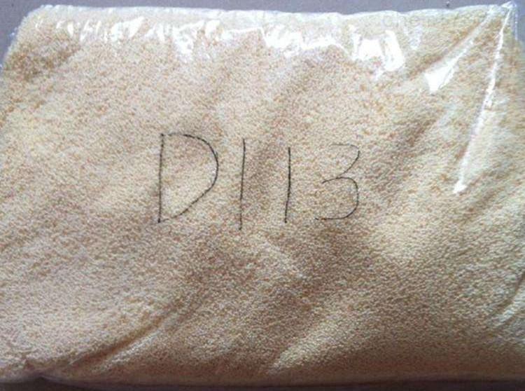 D113FC弱酸性阳离子交换树脂特价销售