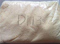 d113阳离子交换树脂规格齐全