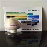 d201大孔强碱性阴离子交换树脂销售